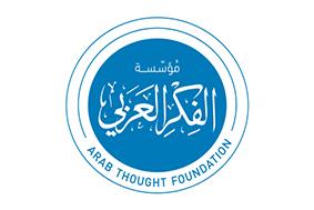 مؤسّسة الفكر العربي.